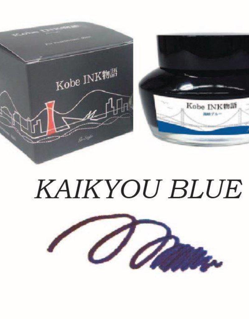 SAILOR SAILOR KOBE BOTTLED INK NO. 7 KAIKYOU BLUE