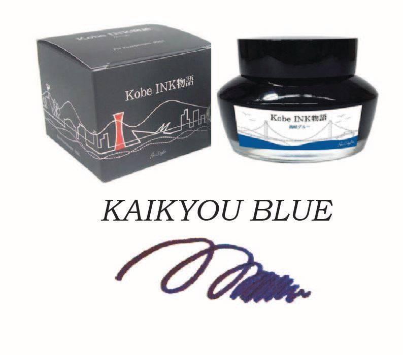 SAILOR SAILOR KOBE BOTTLED INK NO.7 KAIKYOU BLUE