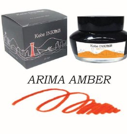 SAILOR SAILOR KOBE BOTTLED INK NO. 8 ARIMA AMBER