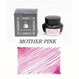 Sailor Sailor Bungubox Mother Pink - 50ml Bottled Ink