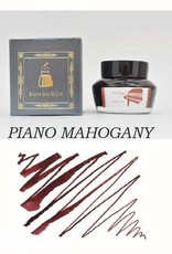 SAILOR SAILOR BUNGUBOX BOTTLED INK PIANO MAHOGANY