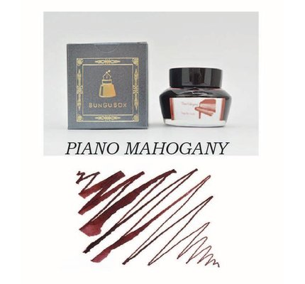 SAILOR SAILOR BUNGUBOX PIANO MAHOGANY - 50ML BOTTLED INK