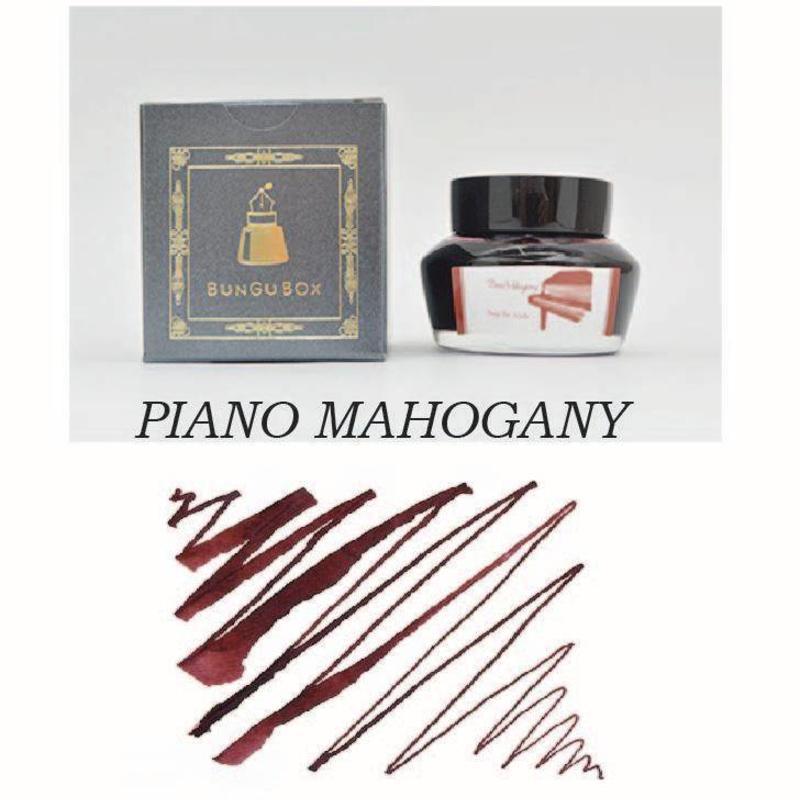 Sailor Sailor Bungubox Piano Mahogany - 50ml Bottled Ink
