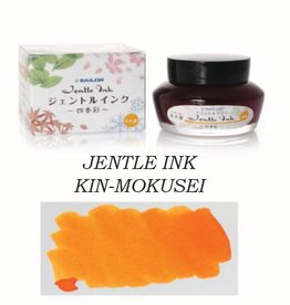 SAILOR SAILOR JENTLE KIN-MOKUSEI(COLORS OF FOUR SEASONS) - 50ML BOTTLED INK