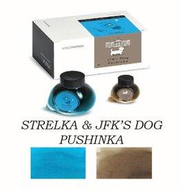 COLORVERSE COLORVERSE BOTTLED INK STRELKA & JFK'S DOG PUSHINKA 65ML + 15ML