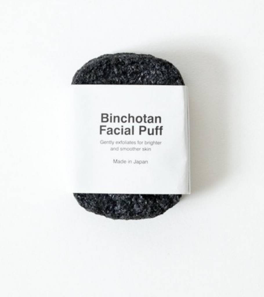 Charcoal Facial Puff