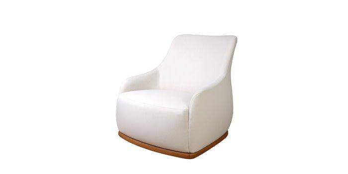 RS Macys Swivel Chair