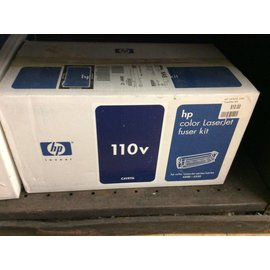 HP C4197A 110V Transfer Kit