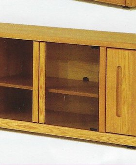 "ENTERTAINMENT 50"" TV CONSOLE WITH TWO SHELVES MEDIUM OAK FINISH"