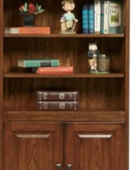 "BOOKCASE <h2>ZAHARA 72"" BOOKCASE WITH DOORS</h2>"