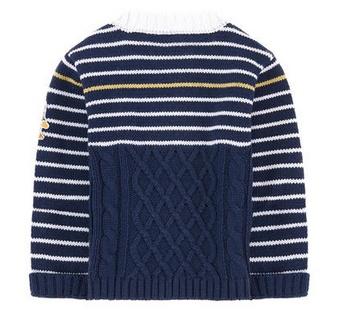 Marine Stripe Cardigan