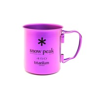 Snow Peak Titanium Single-Wall 450 Colored Cup