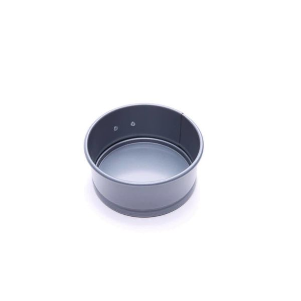 Fox Run mini Springform Pan