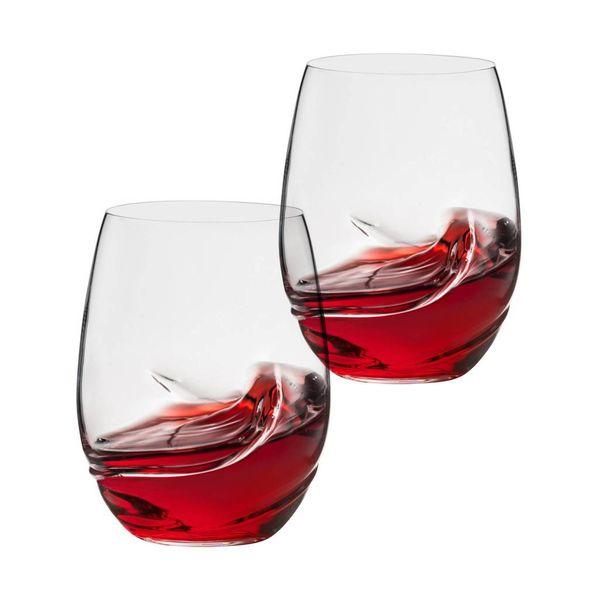 Ensemble de 2 verres à vin Oxygen sans pied de Bohemia
