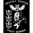 Forever Street Metal Bitch Randy Uchida Group - TS (M)