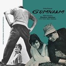Jaikishan, Shankar - Gumnaam OST LP