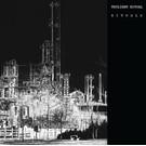 OnderStroom Twilight Ritual - Rituals LP