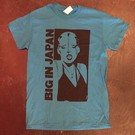 Keychains & Snowstorms T-Shirt Company Big In Japan T-Shirt Large