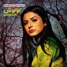 Finders Keepers Googoosh - Googoosh LP