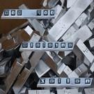 Zaetraom Dogpop - Bleierne Zeiten LP