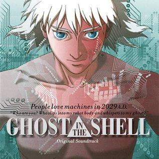 Kawai, Kenji - Ghost In The Shell OST LP