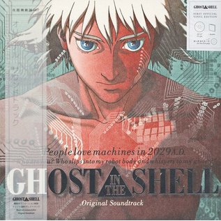 Kawai, Kenji - Ghost In The Shell OST LP+7""