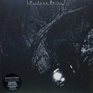 4AD Cocteau Twins - The Pink Opaque LP