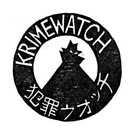"""Static Shock Records Krimewatch - S/T 7"""""""