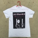 Keychains & Snowstorms T-Shirt Company Numan, Gary - コンプレックス T-Shirt Extra Large