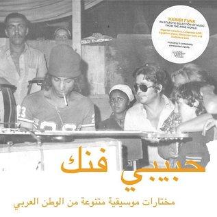 Habibi Funk V/A - Habibi Funk 2xLP