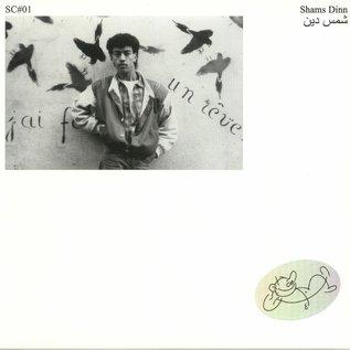 Shams Dinn - شمس دين LP