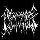Drakkar Productions Vermyapre Kommando - S/T LP