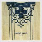 Ando, Umeko - Ihunke 2xLP