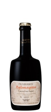 Sparkling Wine Domaine Glinavos Paleokerisio Semi-Sparkling Orange Wine 2015 500ml