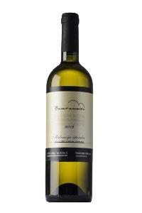 Eastern Euro Wine Benvenuti Malvazija Istarska 2016 750ml