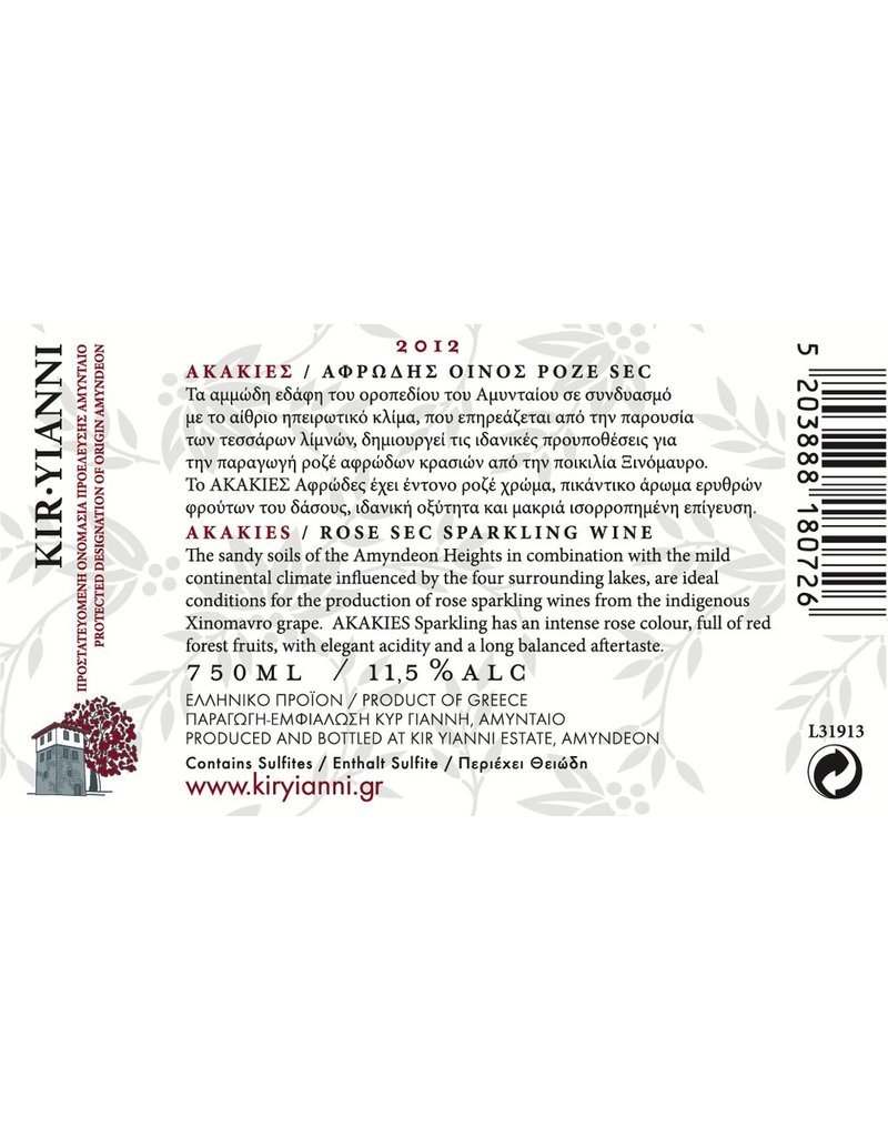 "Greek Wine Kir-Yianna ""Akakies"" Sparkling Brut Rosé 2015 750ml"