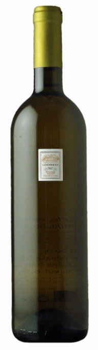 "Eastern Euro Wine Stina ""Godiment"" White Wine Dalmatia Coast vineyards Croatia 2015 750ml"