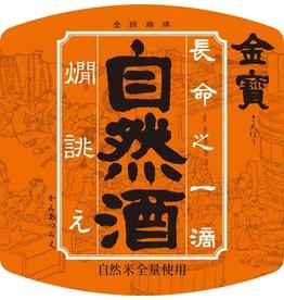 Sake KinKinpou Shineshu Kanatsurae Junmai Yamahai Sake 720ml