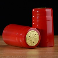 Holiday Red PVC Capsules, 15 pack