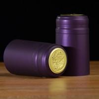 Purple Matte PVC, 15 pack