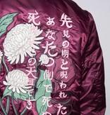 10 Deep Heaven's Gate Satin Jacket