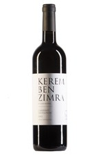 Adir Winery Cabernet
