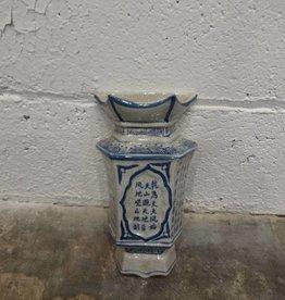 Flat Back Kanji Vase