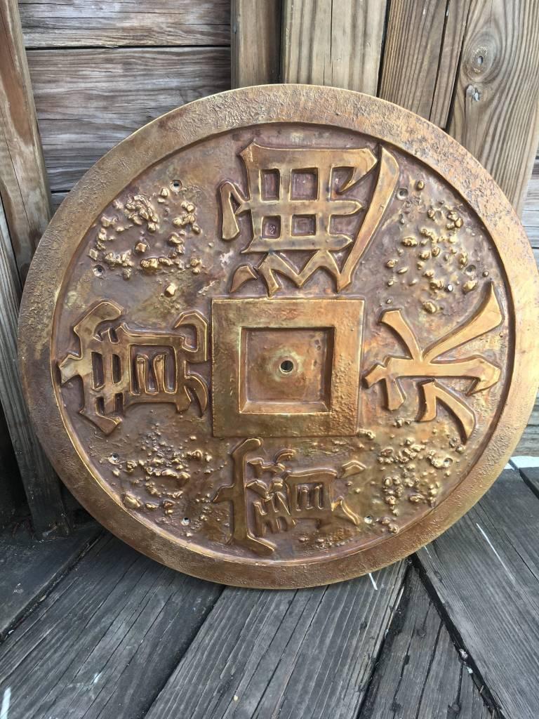 "Ceramic Round Kanji Plaque 21"""