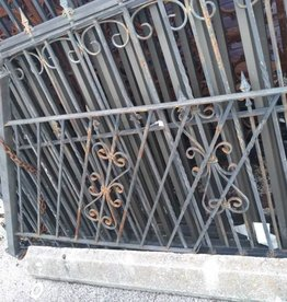 Gate rail section