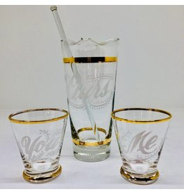 Mid Century Cocktail Set