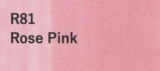 Copic COPIC SKETCH R81 ROSE PINK
