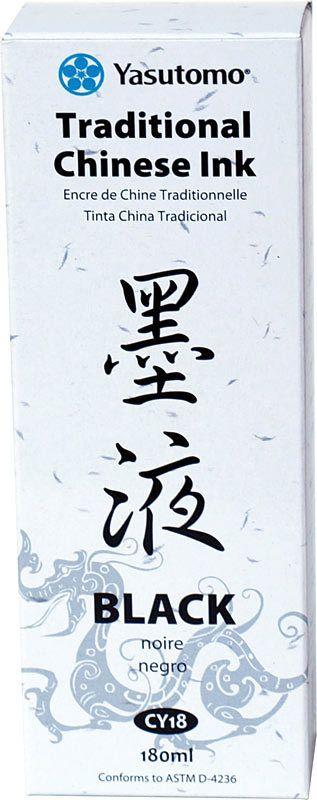 YASUTOMO YASUTOMO TRADITIONAL CHINESE INK 180ML