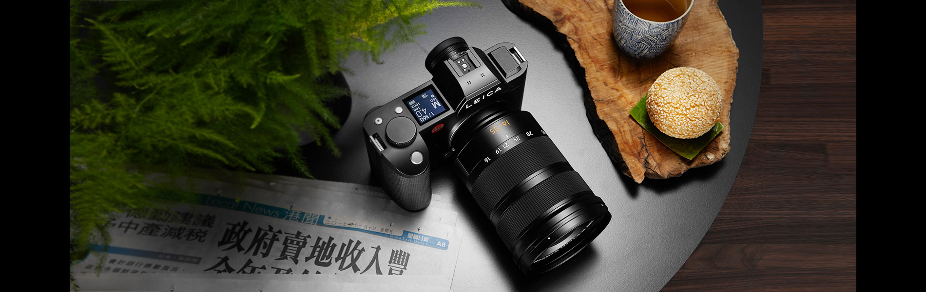 Leica SL. Trade-in promo