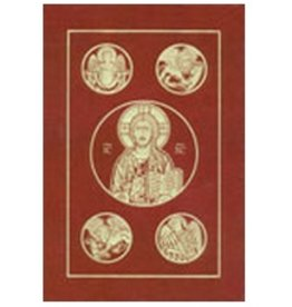 Ignatius Bible (RSV), 2nd Edition (hardback)